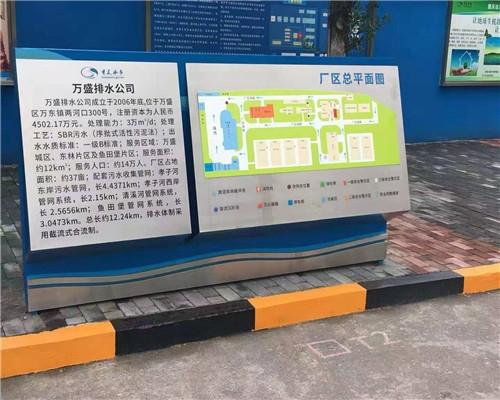 重庆水务厂区平面图