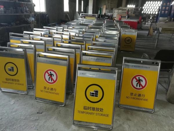 厂区安全警示标识
