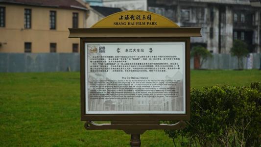 重庆标识制造