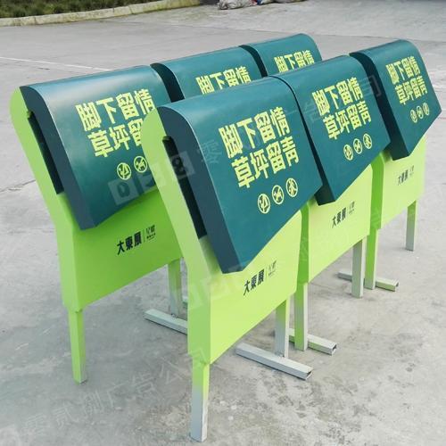 重庆标牌制造
