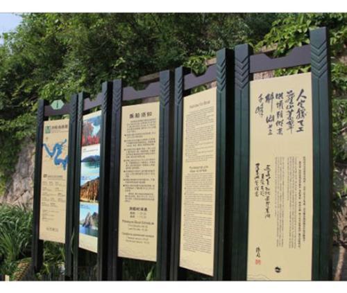 重庆标识制作公司制作标牌都有哪些材料